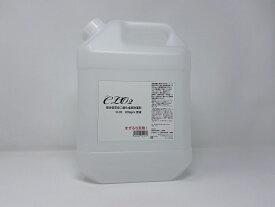 強力除菌剤 複合安定型二酸化塩素200ppm 詰替え用4L