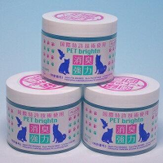 強大的除臭型寵物除臭劑寵物糞便氣味標記氣味氣味! 即使平靜和安全的商務類型除臭寵物布里奇頓凝膠 3 件設置 02P12Oct15