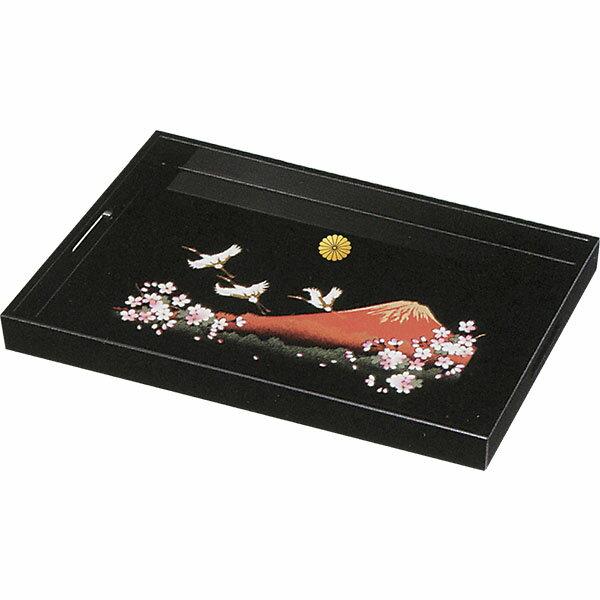 木製 15.0 長手盆 黒塗 一富士二鶴三桜