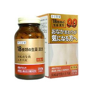 【第2類医薬品】本草 防風通聖散エキス錠-H 180錠(15日分)