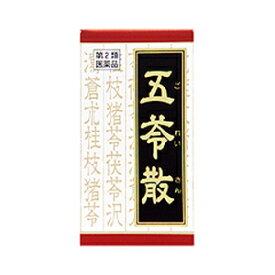 【第2類医薬品】クラシエ 五苓散 ごれいさん 180錠 (錠剤)
