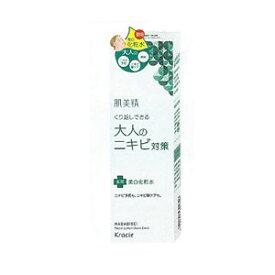クラシエ 肌美精 大人のニキビ対策 薬用美白化粧水 200ml 医薬部外品