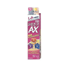 クラシエ 薬用 シミエースAX 30g 医薬部外品