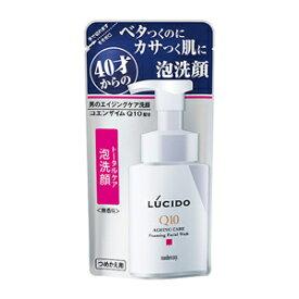 マンダム ルシード トータルケア泡洗顔 つめかえ用 130mL 無香料