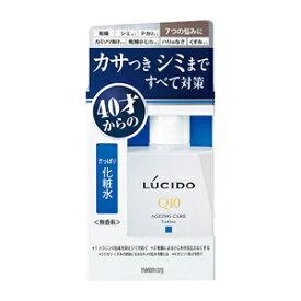 マンダム ルシード 薬用 トータルケア化粧水 110mL 無香料 医薬部外品