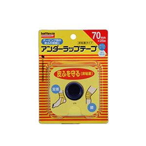 ニチバン バトルウィン アンダーラップテープ 70mm×25m 1ロール (U70F)