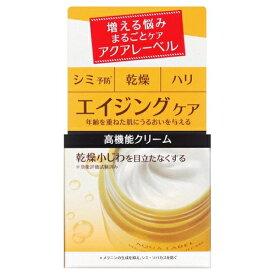 資生堂 アクアレーベル バウンシングケア クリーム 50g 医薬部外品 (薬用ハリつやクリーム)