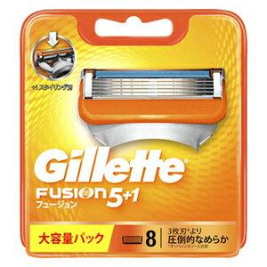 ジレットフュージョン 5+1 替刃8コ入