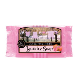 カネヨ石鹸 K-Wash ランドリーソープ ピンクグレープフルーツの香り 135g (洗たく用石けん)