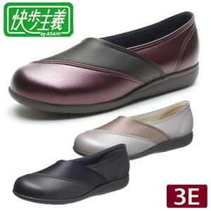 快歩主義L5158(新モデル)/介護用靴/超軽量シューズ/ 高齢者おしゃれシューズ/女性外出用シューズ/母の日/敬老の日/アサヒコーポレーション
