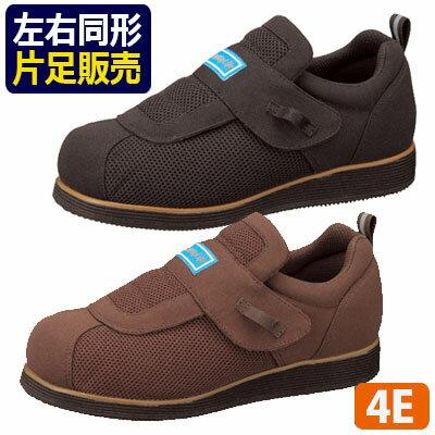 ヘルシーライフ104【片足販売】4E/高齢者シューズ/介護靴/母の日/敬老の日/アキレス