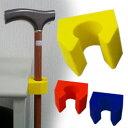 【杖かけ】杖立て ぱっくん 杖 ホルダー/ステッキホルダー/杖置き/杖掛け