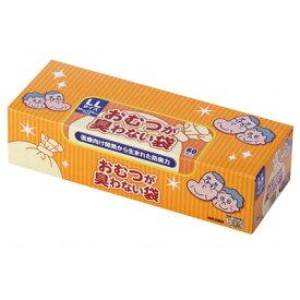 【おむつの処分】おむつが臭わない袋BOS大人用【LLサイズ60枚】臭わないゴミ袋/におい取り袋/クリロン化成