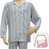 【紳士用パジャマ】簡単着替えパジャマ通年用ねまき綿100%ナイトウエアファスナーで全開きできるパンツ幸和製作所