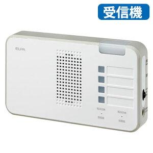 【呼び出しチャイム】ワイヤレスチャイム受信器EWS-P52/ワイヤレスコール/呼び出しベル/インターホン/配線不要/朝日電器