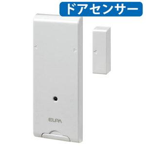 【呼び出しチャイム】ワイヤレスチャイムドア開閉センサー送信器 増設用 EWS-P34/ワイヤレスコール/呼び出しベル/インターホン/配線不要/朝日電器