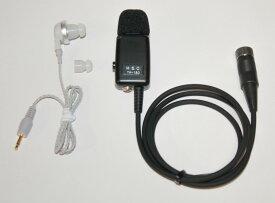 TOA WF-180 連絡用無線システム マイクイヤホン互換機 TM-180