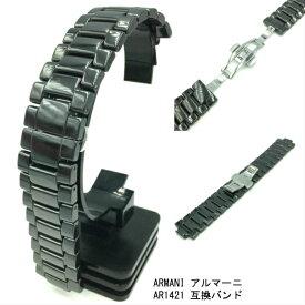 brand new e1f2d cb616 楽天市場】アルマーニ ベルト(腕時計)の通販