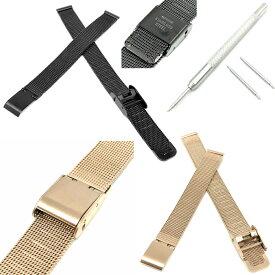 時計 ベルト 時計ベルト SKAGEN スカーゲン に最適 メッシュバンド レディース ローズゴールド ブラック 互換バンド 時計バンド 交換 腕時計 時計部品 時計修理 腕時計用 互換品