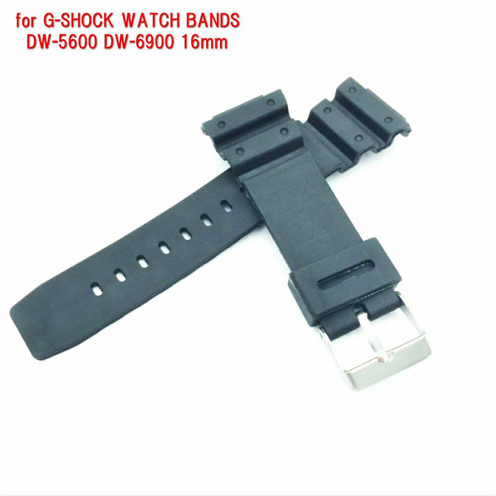 時計 腕時計 バンド ベルト CASIO G-CHOCK ジーショック DW-5600 DW6900 DW-5600 DW-6900 ブラック 16mm 汎用互換 メンズ
