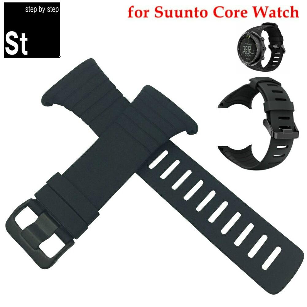 スント コア 時計ベルト 時計 腕時計 バンド SUUNTO CORE スント コア オールブラック 汎用時計バンド 時計バンド 時計部品 (新入荷 コア NEW MODEL)