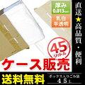ゴミ袋薄手強化乳白半透明45L800枚(1箱100枚入りBOX×8)