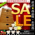 跳び箱収納3段(おもちゃ箱子供用家具収納ボックス)【送料無料】