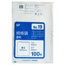 【SP-19】ポリ袋 規格袋 透明 No19 (40×55cm) 1000枚(100枚×10パック)【送料無料】【P06Dec14】