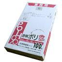 【G-93】業務用 ごみ袋 90リットル ゴミ袋 厚手 透明 ポリ袋 90L BOXタイプ 300枚(100枚×3箱)【送料無料】[syspo]