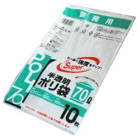 【EG-740】業務用 ごみ袋 70リットル ゴミ袋 半透明 ポリ袋 70L 600枚(10枚×60パック)【送料無料】【 05P27May16】