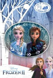アナと雪の女王2《アナ/エルサ》ワッペン【シール・アイロン接着】