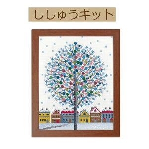 #送料無料【手作りキット 木々の彩り】 7494 ウィンターイルミネーション 【3cmゆうパケット可】