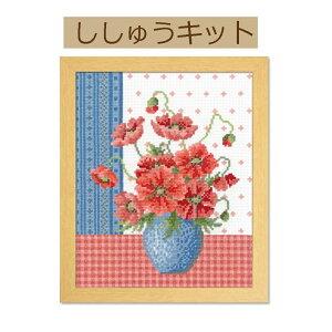 #送料無料【手作りキット フラワーコーディネート】7482 ポピーとブルーの花瓶 【3cmゆうパケット可】