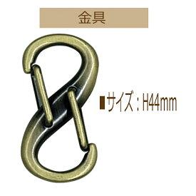 開閉式S字ナスカン2ケ入【AK-40-55・Ag・S】【3cmゆうパケット可】INAZUMA・イナズマ