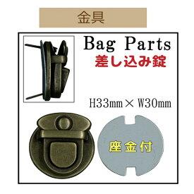 差し込み錠1ヶ入【AK-56-1・Ag】【3cmゆうパケット可】INAZUMA・イナズマ