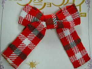 リボンブローチ 09 赤いチェック柄リボン