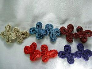 チャイナボタン 333 三つ葉ク ベージュ、青、えんじ赤、紫