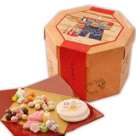 【ひな宝箱】 せんべい お菓子 菓子折り おせんべい おかき 京都 お土産 ひな祭り 詰め合わせ 雛あられ 和菓子 ひなまつり 雛祭り 初節句 プチギフト おかし 煎餅 おしゃれ 菓子 こんぺいとう ゼリー
