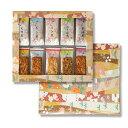 京の薄焼き煎餅『祇園煎』(40枚入) | お供え お菓子 退職 お礼 お供え物 せんべい ギフト おせんべい 京都 お土産 個…