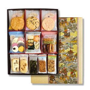 『祇園セット30』(42袋入り)|お供え お菓子 退職 お礼 お供え物 せんべい ギフト おせんべい 京都 お土産 個包装 おかき 菓子折り 引越し 挨拶 お煎餅 詰め合わせ かりんとう お取り寄せ 煎餅