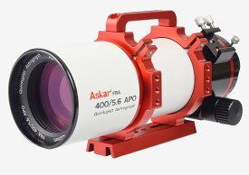 【再入荷】Askar 『FRA400』 口径72mmF5.6フラットフィールドアストログラフ