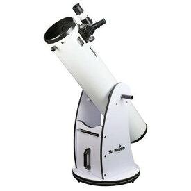 スカイウォッチャー ドブソニアン望遠鏡 DOB8クラシック