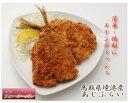 調理簡単〔鳥取境港産あじフライ〕240g(60g×4枚入)[冷凍]外はサクサクッ!中は新鮮手軽で美味しい人気メニュー・アジフライ