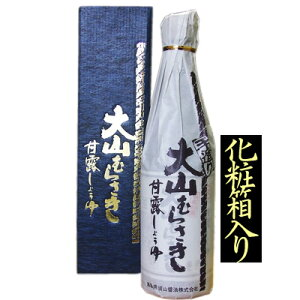 【鳥取の醤油】大山むらさき[720ml]【化粧箱入り】