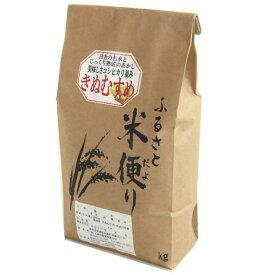 【令和元年産】新米【鳥取県産】極太米「きぬむすめ」5kg[送料無料][常温]【RCP】