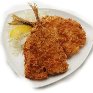 調理簡単〔鳥取境港産あじフライ〕(50g×4枚入)[冷凍]外はサクサクッ!中は新鮮手軽で美味しい人気メニュー・アジフライ