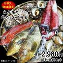 【初回限定!!】お試し2980円詰め合わせセット【送料無料】
