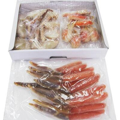 生ズワイ蟹カット済み1kg(冷凍1.3kg)セット(特大サイズ)[冷凍]高品質カナダ産原料【送料無料】化粧箱入り【カニしゃぶ・焼きガニに♪】贈答ギフトズワイガニ蟹かに
