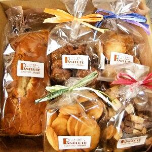 送料無料 手作りパウンドケーキと4種類のクッキー詰合せ【手作り】無添加 手作り ホワイトデー 母の日 洋菓子 ギフト 敬老の日 厳選小麦粉 四つ葉バター使用