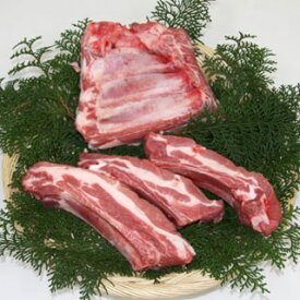 豚肉 つくば育ちの「つくば美豚SPF」スペアリブ1kg 送料無料!